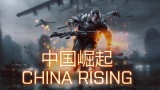 BF4 - Nouveau Trailer China Rising